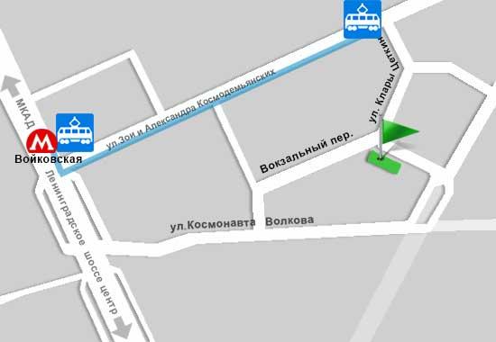 Проезд: ст м войковская, тролл /маршрутное такси 57 до остановки  улица приорова, институт цито